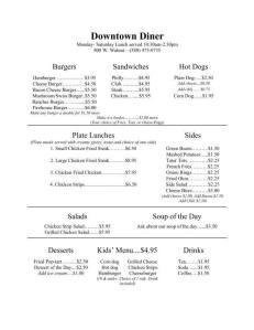 dd menu